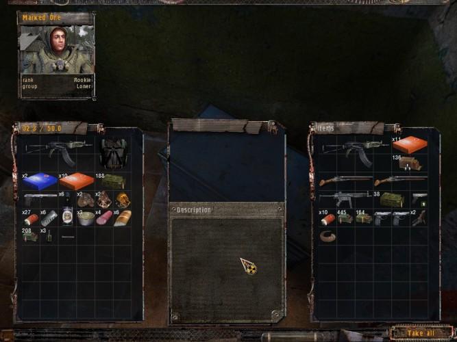 ゲーム開始地点にある青い箱にアイテムを退避・・・しても大丈夫だろうか